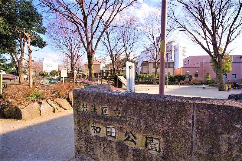 ガーデンホーム和田公園 (6)
