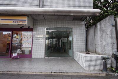 陽輪台西新宿 エントランス