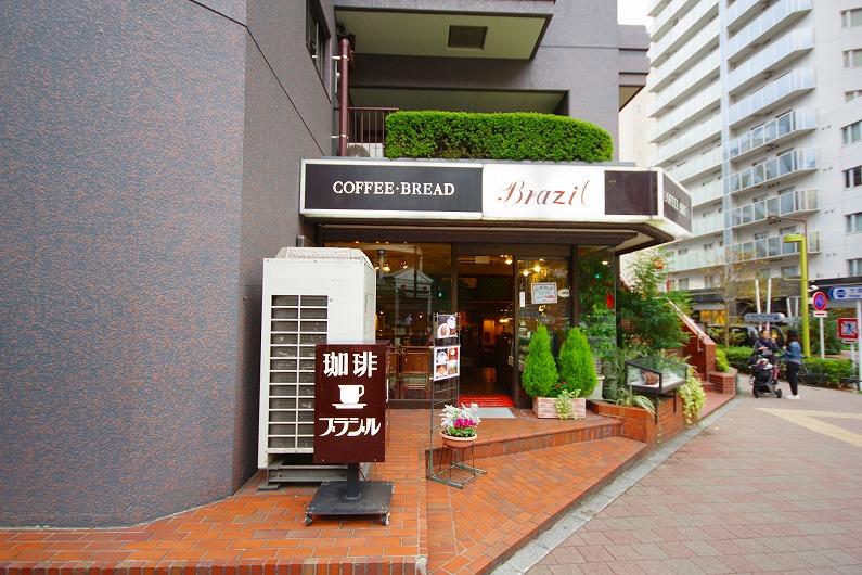 東建ニューハイツ西新宿 | 幡ヶ...