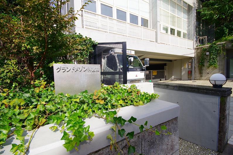 グランドメゾン神宮前_外観と共用部 (4)