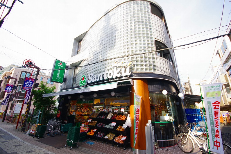 三徳(Santoku)幡ヶ谷店