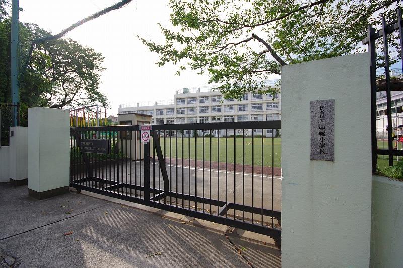 中幡小学校 (1)
