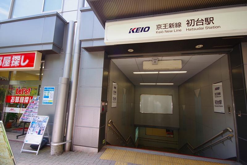 初台駅 (3)