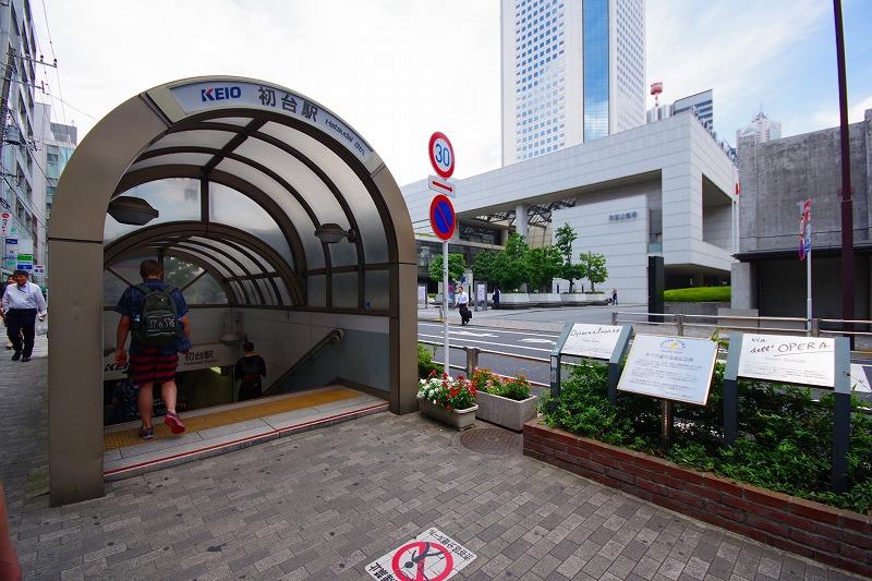 初台駅 (4)