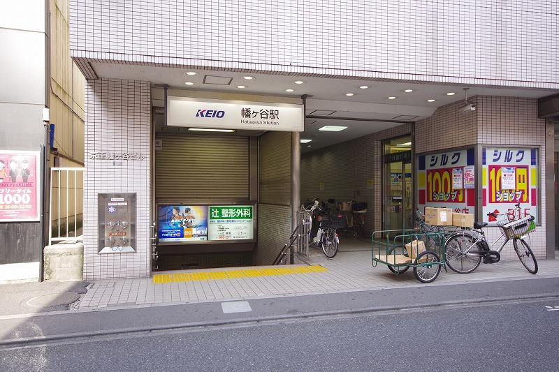 幡ヶ谷南口 (2)