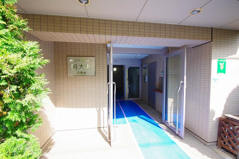 藤和シティホームズ明大前弐番館_外観 (4)