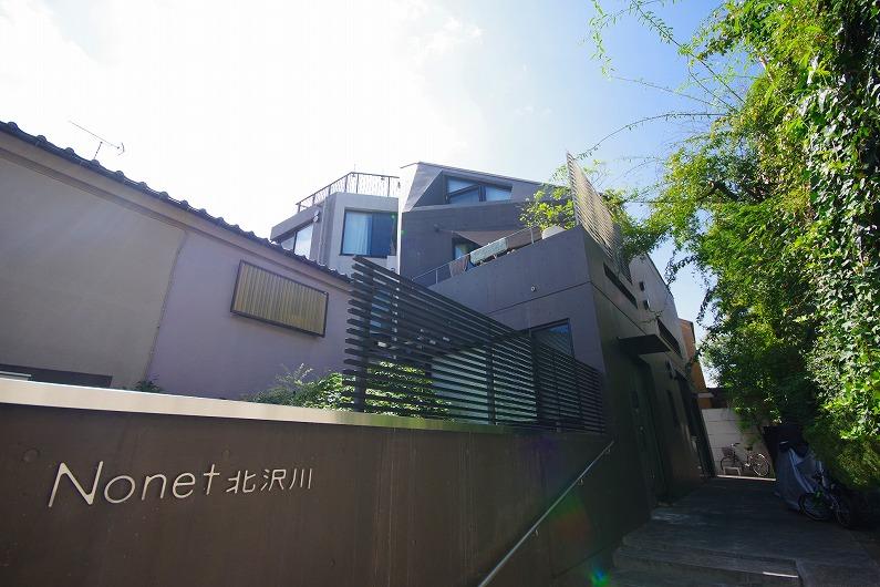 Nonet北沢川 (1)